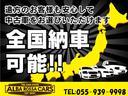 TSIハイライン 衝突軽減ブレーキ・純正ナビ・フルセグTV・バックカメラ・コーナーセンサー・プッシュスタート・アダプティブクルーズコントロール・ブルートゥースオーディオ・ブラインドスポット(68枚目)