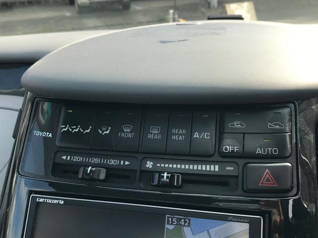 「トヨタ」「エスティマ」「ミニバン・ワンボックス」「静岡県」の中古車34