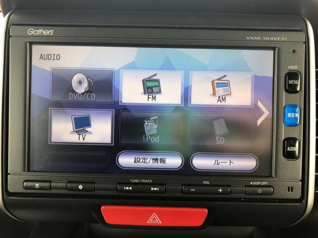 「ホンダ」「N-BOXカスタム」「コンパクトカー」「静岡県」の中古車22