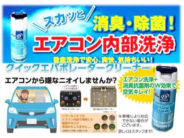 「トヨタ」「ウィッシュ」「ミニバン・ワンボックス」「静岡県」の中古車28