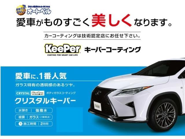 「マツダ」「フレアクロスオーバー」「コンパクトカー」「静岡県」の中古車24