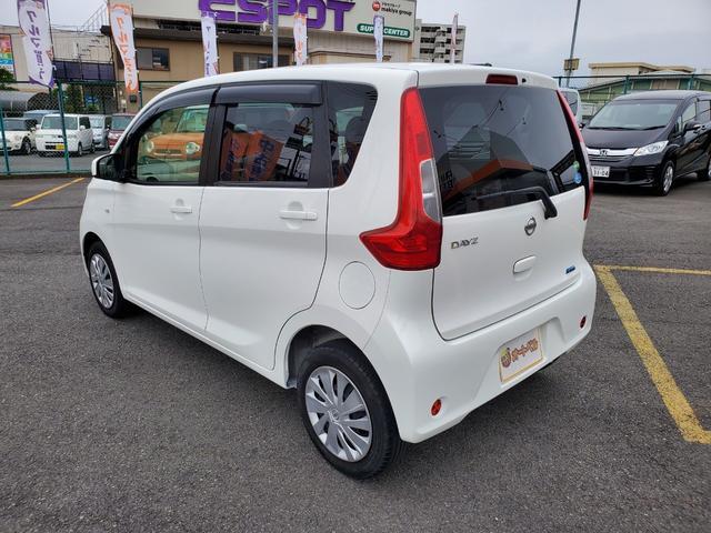 「日産」「デイズ」「コンパクトカー」「静岡県」の中古車9
