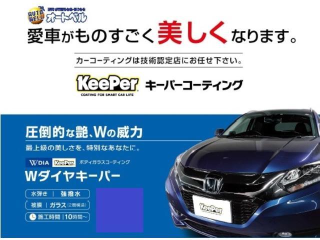 「日産」「デイズ」「コンパクトカー」「静岡県」の中古車26