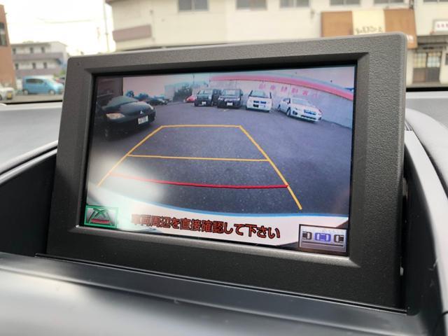 HS250h バージョンS純正ナビフルセグBカメラ純正AW(11枚目)
