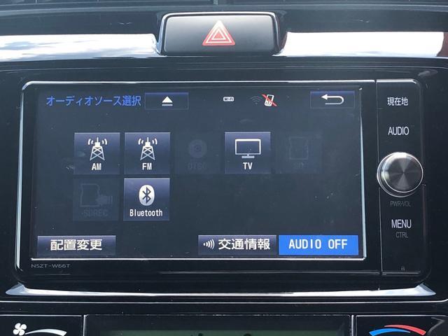 「トヨタ」「カローラフィールダー」「ステーションワゴン」「静岡県」の中古車17