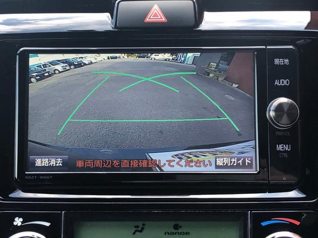 「トヨタ」「カローラフィールダー」「ステーションワゴン」「静岡県」の中古車18