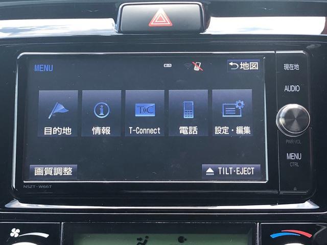 「トヨタ」「カローラフィールダー」「ステーションワゴン」「静岡県」の中古車19