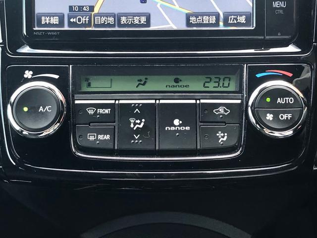 「トヨタ」「カローラフィールダー」「ステーションワゴン」「静岡県」の中古車21
