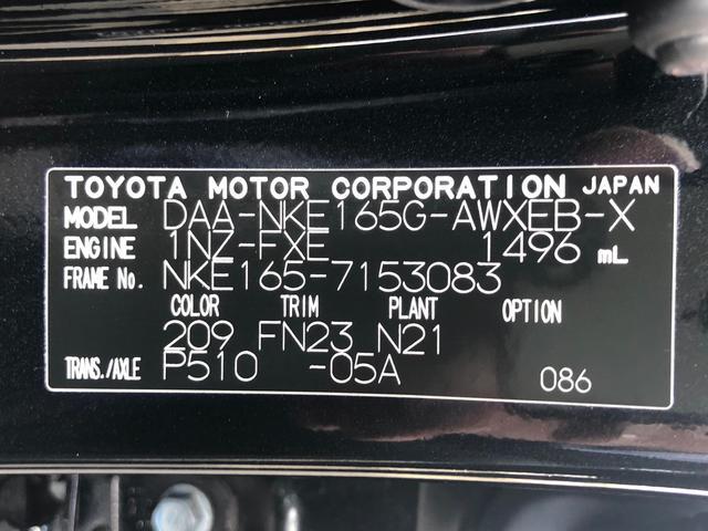 「トヨタ」「カローラフィールダー」「ステーションワゴン」「静岡県」の中古車33