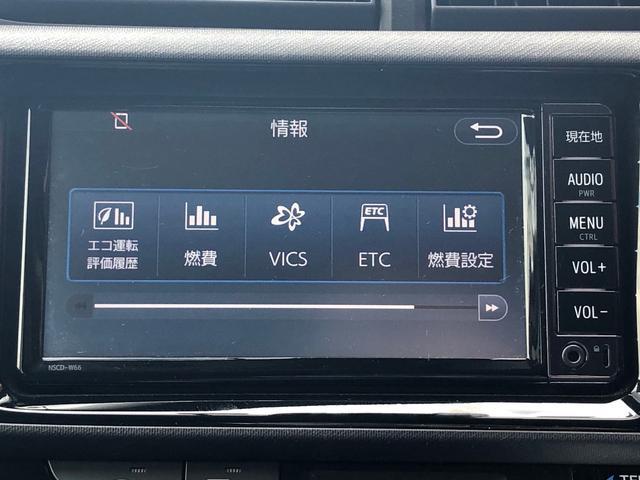 「トヨタ」「アクア」「コンパクトカー」「静岡県」の中古車20