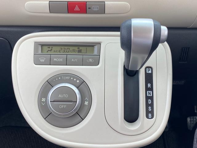 「ダイハツ」「ミラココア」「軽自動車」「静岡県」の中古車17