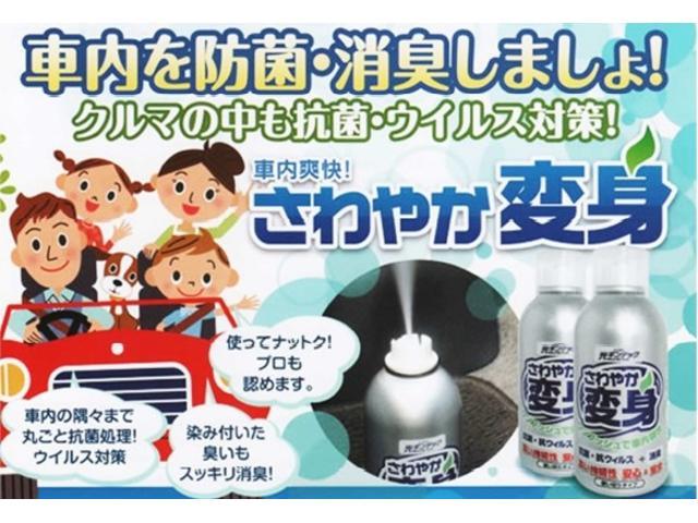 「ホンダ」「N-BOX」「コンパクトカー」「静岡県」の中古車43