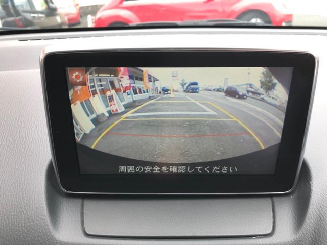 「マツダ」「デミオ」「コンパクトカー」「静岡県」の中古車9