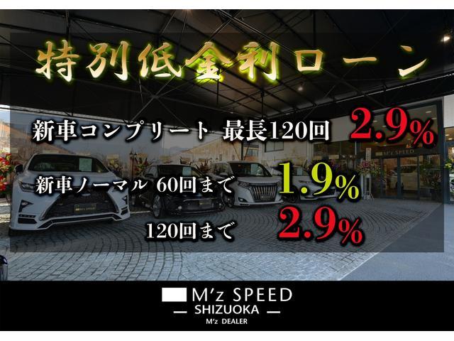 ZS 煌M'z 新車コンプリート エアロ 車高調 19AW(2枚目)