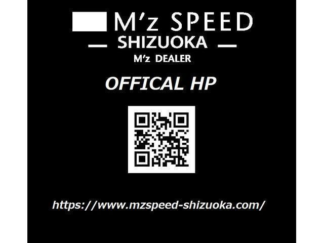 ZS 煌II 車高調 エアロ マフラー 19AW(48枚目)