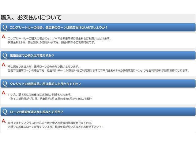 2.5S Cパッケージ ツインムーンルーフ 9インチ新型ディスプレイオーディオ(36枚目)