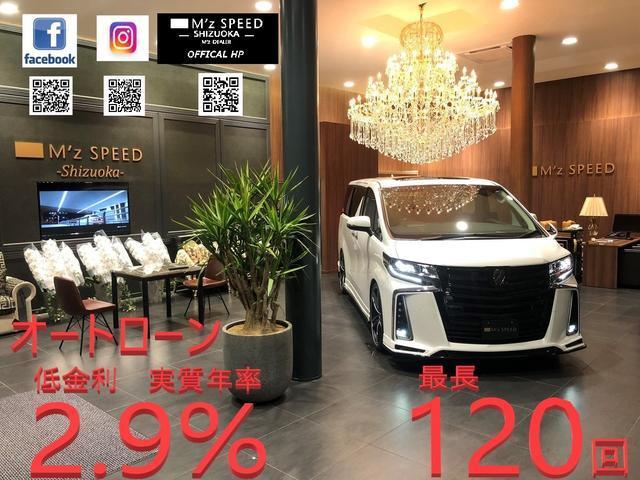 プレミアム M'z新車コンプリート エアロ 車高調 22AW(3枚目)