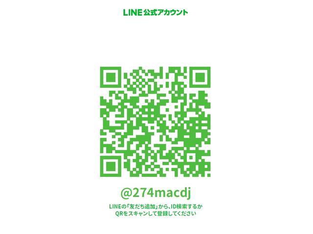 プレミアム M'z新車コンプリート エアロ 車高調 22AW(4枚目)