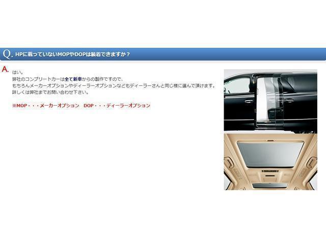 3.5SC 三眼・ツインムーンルーフ・デジタルインナーミラー(20枚目)