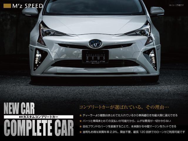 ハイブリッドXSターボ M'z新車コンプリート 車高調Ver(7枚目)