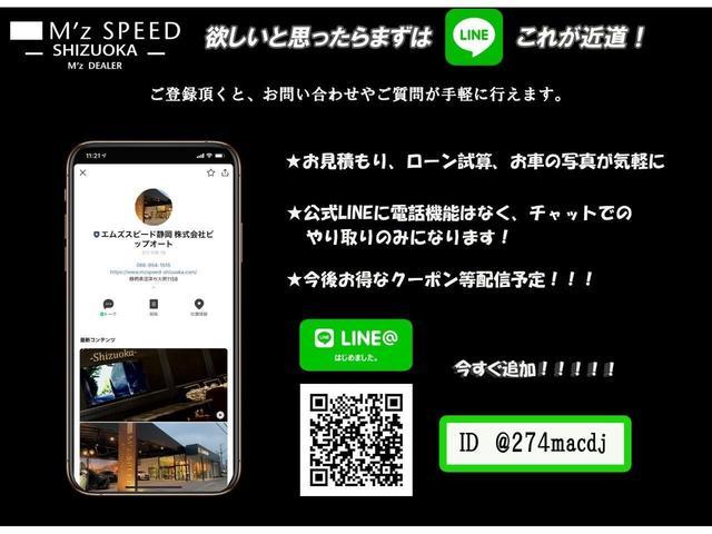 2.5S タイプゴールド エントリーナビ 12.1型リヤモニター CD/DVDデッキ ETC サイドバイザー(3枚目)