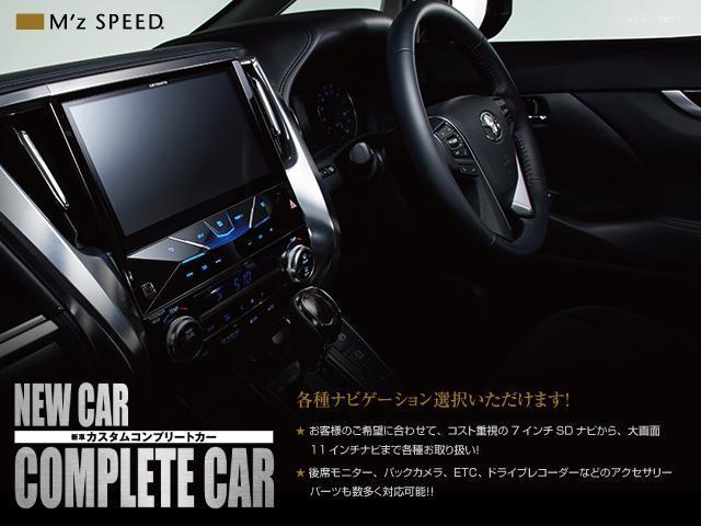 ハイブリッドXSターボ 届出済未使用車 Mz新車コンプリート ダウンサスVer フロントエアロ リヤエアロ ダウンサス カッターマフラー 16インチAW(35枚目)