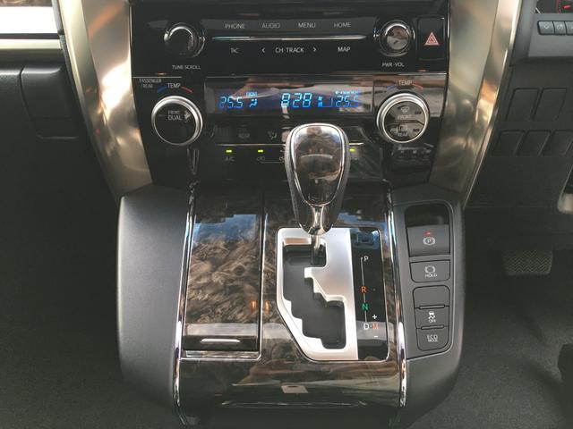 2.5S タイプゴールドII 特別仕様車 タイプゴールドII ツインムーンルーフ デジタルインナーミラー BSM 両側パワースライドドア パワーリアゲート 2列目オットマン 9インチディスプレイオーディオ(59枚目)