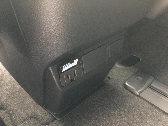 2.5S タイプゴールドII 特別仕様車 タイプゴールドII ツインムーンルーフ デジタルインナーミラー BSM 両側パワースライドドア パワーリアゲート 2列目オットマン 9インチディスプレイオーディオ(73枚目)