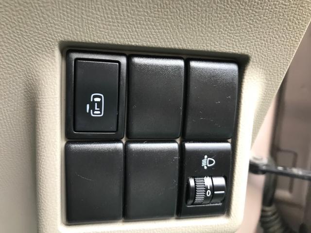 G 電動スライドドア メモリーナビ Bluetooth(18枚目)