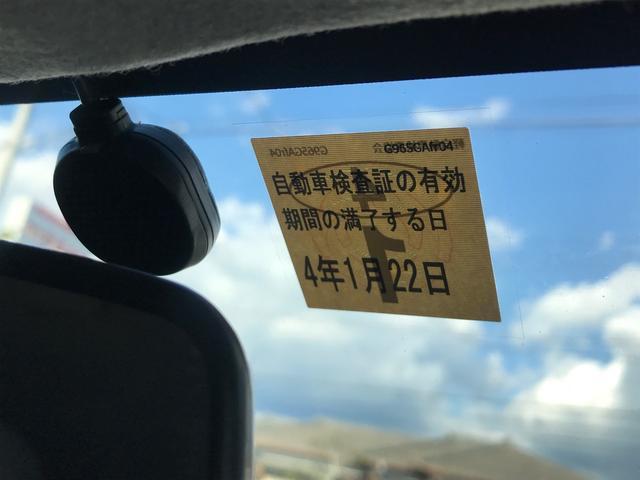 X SA スマートアシスト エコアイドル ETC グー保証1年付き(27枚目)