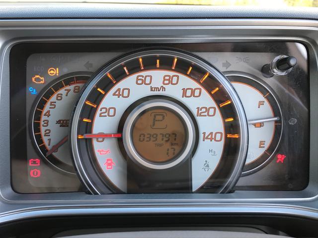 G特別仕様車 HIDスマートスペシャル ナビTV バックカメラ タイヤ4本新品交換 ディスチャージライト スマートキー グー保証1年付き(22枚目)