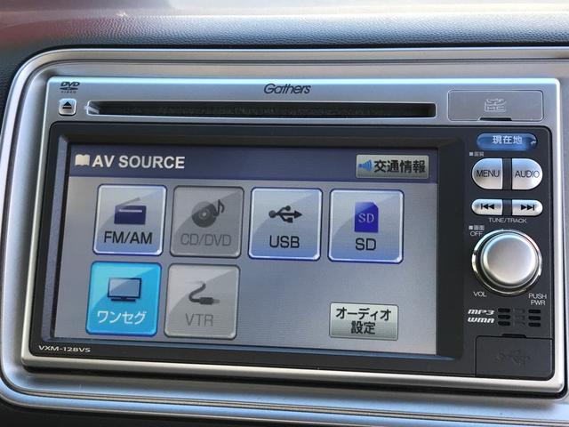 G特別仕様車 HIDスマートスペシャル ナビTV バックカメラ タイヤ4本新品交換 ディスチャージライト スマートキー グー保証1年付き(30枚目)
