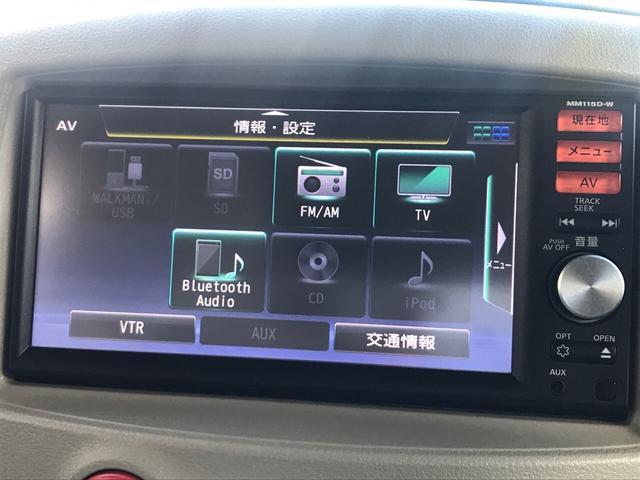 15X 純正オプショングリル 純正ナビTV バックカメラ インテリジェントキー Bluetooth対応 1年間走行無制限保証(33枚目)