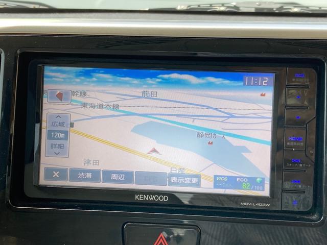 X アラウンドビューモニター メモリーナビTV 両側電動スライドドア 1年間走行無制限保証 サーキュレーター ロールシェイド(3枚目)