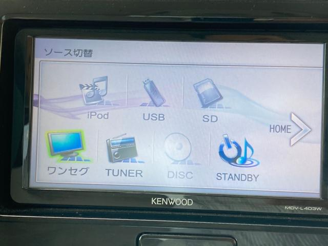 X アラウンドビューモニター メモリーナビTV 両側電動スライドドア 1年間走行無制限保証 サーキュレーター ロールシェイド(4枚目)