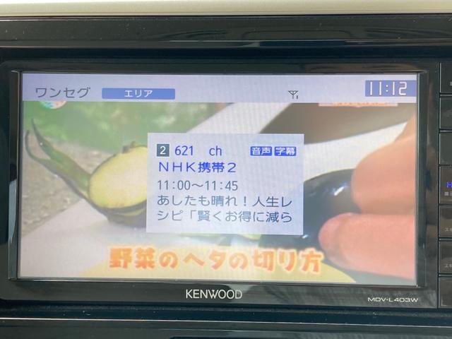X アラウンドビューモニター メモリーナビTV 両側電動スライドドア 1年間走行無制限保証 サーキュレーター ロールシェイド(5枚目)