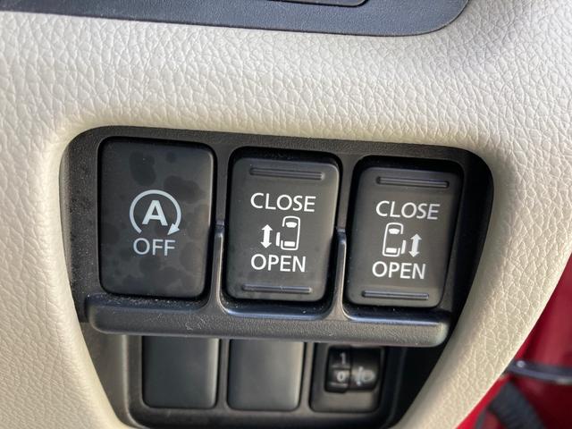 X アラウンドビューモニター メモリーナビTV 両側電動スライドドア 1年間走行無制限保証 サーキュレーター ロールシェイド(28枚目)
