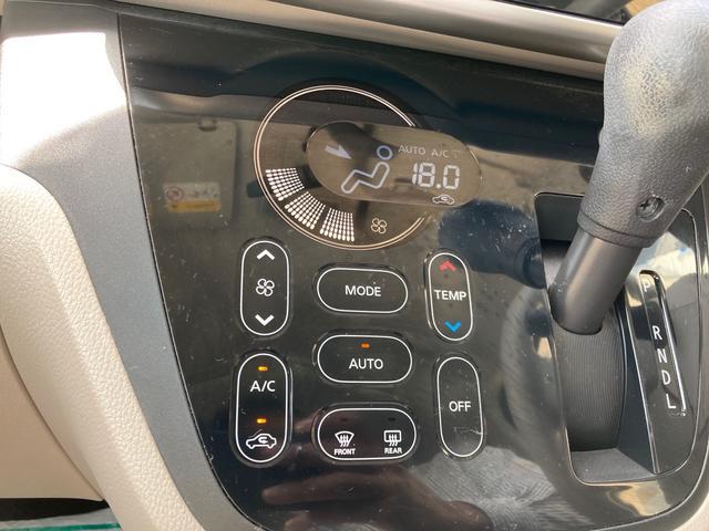 X アラウンドビューモニター メモリーナビTV 両側電動スライドドア 1年間走行無制限保証 サーキュレーター ロールシェイド(33枚目)