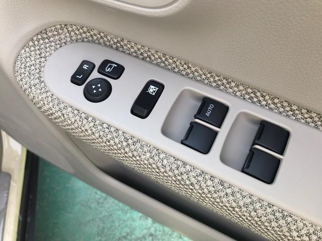 S 届出済未使用車 レーダーブレーキサポート(16枚目)