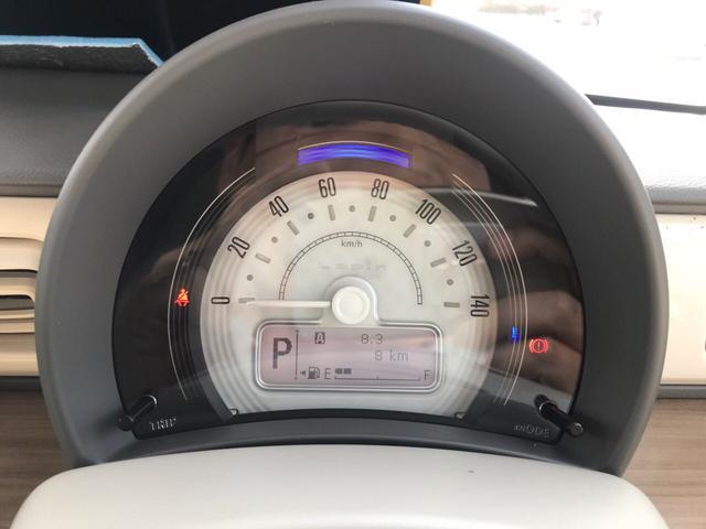 S 届出済未使用車 レーダーブレーキサポート(19枚目)