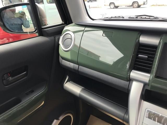 G 届出済未使用車 デュアルカメラブレーキサポート(18枚目)