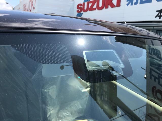 L デュアルセンサーブレーキサポート 届出済未使用車(3枚目)