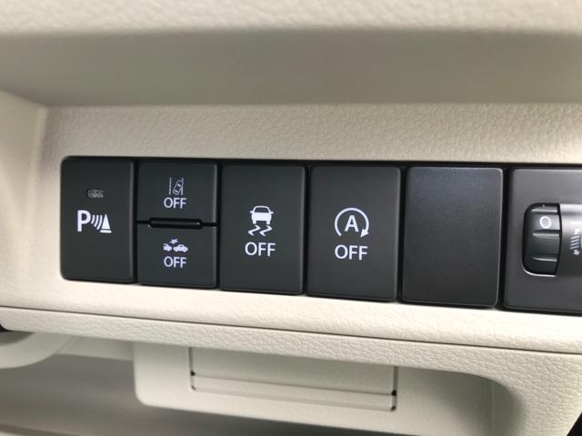 L デュアルセンサーブレーキサポート 届出済未使用車(16枚目)