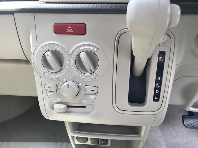 L デュアルセンサーブレーキサポート 届出済未使用車(17枚目)