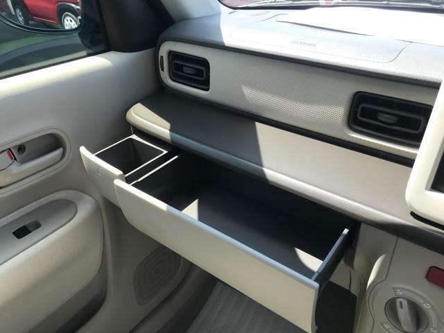 L デュアルセンサーブレーキサポート 届出済未使用車(20枚目)