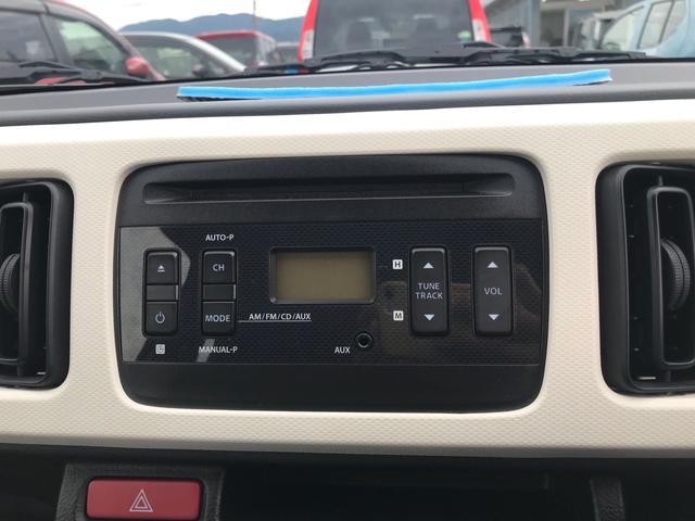 L レーダーブレーキサポート CVT キーレス 軽自動車(16枚目)