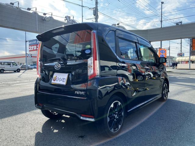 「ダイハツ」「ムーヴ」「コンパクトカー」「静岡県」の中古車29
