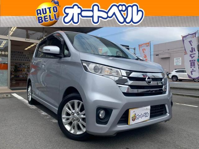 「日産」「デイズ」「コンパクトカー」「静岡県」の中古車2