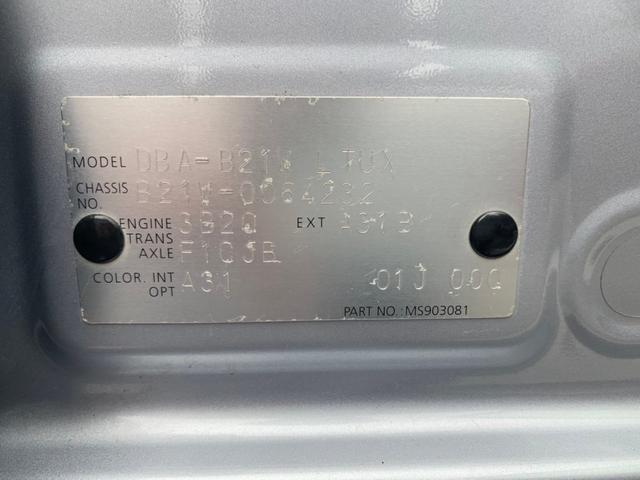 「日産」「デイズ」「コンパクトカー」「静岡県」の中古車24