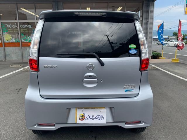 「日産」「デイズ」「コンパクトカー」「静岡県」の中古車30